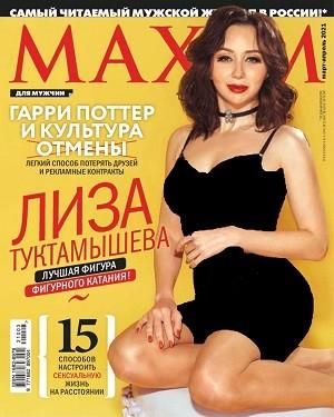 Maxim №3 март-апрель 2021