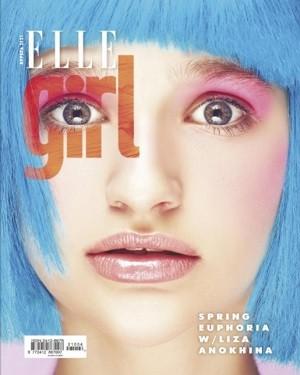 ELLE girl апрель 2021