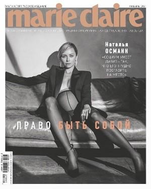 Marie Claire №1 январь 2021