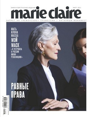 Marie Claire №3 март 2021