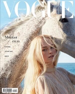 Vogue №4 апрель 2021