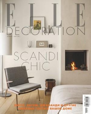 Elle Decoration №2-3 февраль-март 2021