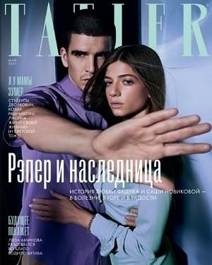 Tatler(Татлер) №5 май 2021