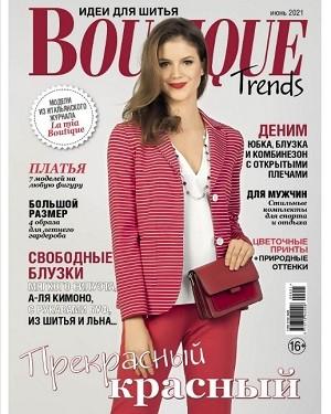 Boutique Trends №6 июнь 2021