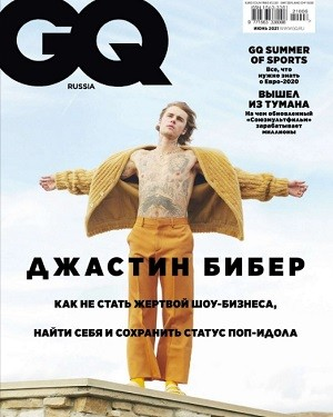 GQ №6 июнь 2021