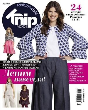 Knipmode Fashionstyle №4 2021