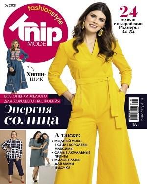 Knipmode Fashionstyle №5 2021