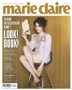 Marie Claire №6 июнь 2021