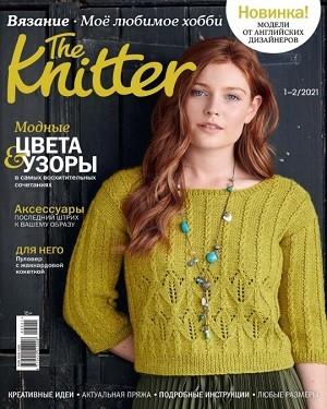 The Knitter №1-2 2021