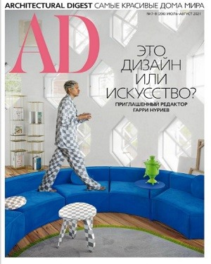 AD Architectural Digest №7-8 июль-август 2021