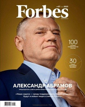 Forbes №7 2021