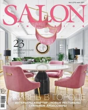 Salon-Interior №5 май 2021