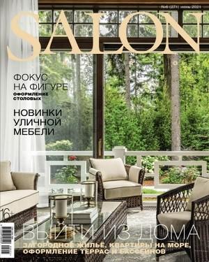 Salon-Interior №6 июнь 2021