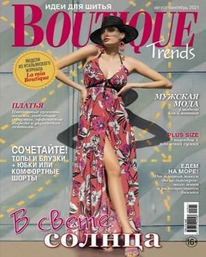 Boutique Trends №8-9 август-сентябрь 2021