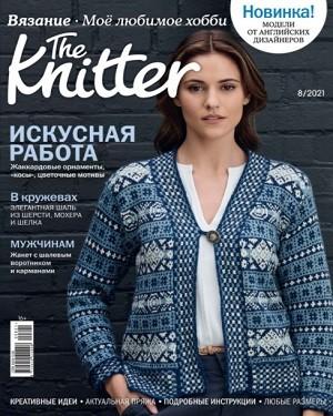 The Knitter №8 2021