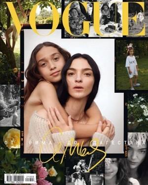 Vogue №8 август 2021