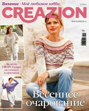 Creazion-Вязание-Мое любимое хобби №1 2021