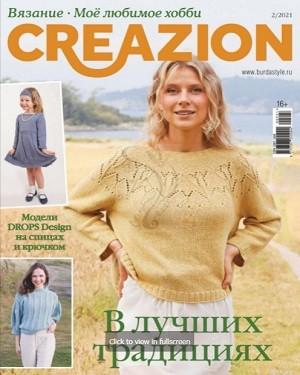 Creazion-Вязание-Мое любимое хобби №2 2021