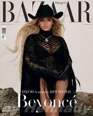 Harper's Bazaar №9 сентябрь 2021