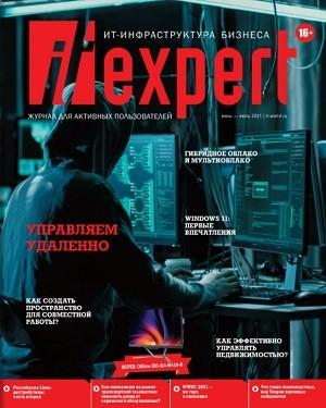 IT Expert №6 июнь-июль 2021