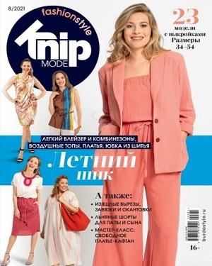 Knipmode Fashionstyle №8 2021