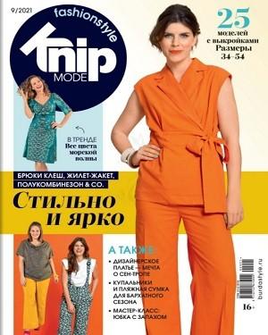 Knipmode Fashionstyle №9 2021