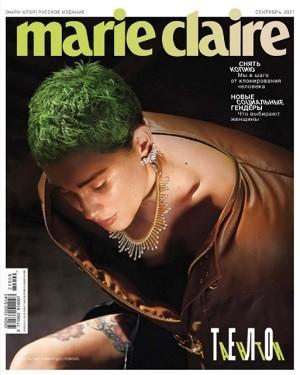 Marie Claire №9 сентябрь 2021