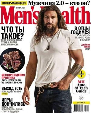 Men's Health №9 сентябрь 2021