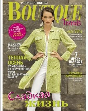 Boutique Trends №10 октябрь 2021