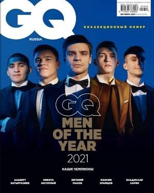 GQ №10 октябрь 2021