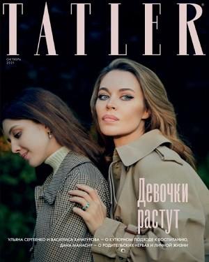 Tatler №10 октябрь 2021