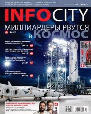 InfoCity №8 2021