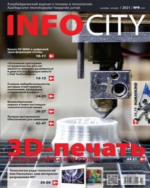 InfoCity №9 2021